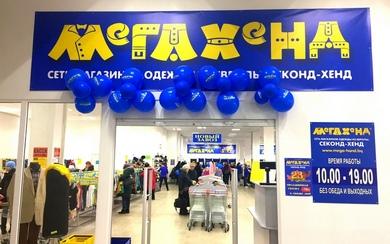 В Полоцке открылся «МегаХенд»!