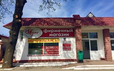 На «Стрелецком» рынке открылся фирменный магазин трикотажных изделий «8 марта»