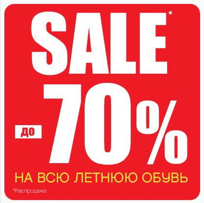 29d749a18 Неделя летней распродажи в Kari!!!