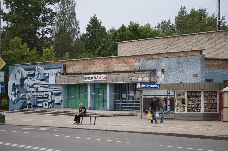 """Торговый дом """"Стрелец"""" приобрел здание бывшего кинотеатра """"Космос"""""""