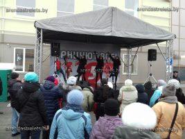 """Настоящий праздник состоялся 25-го ноября у стен нового торгового центра """"Капитал-2"""""""