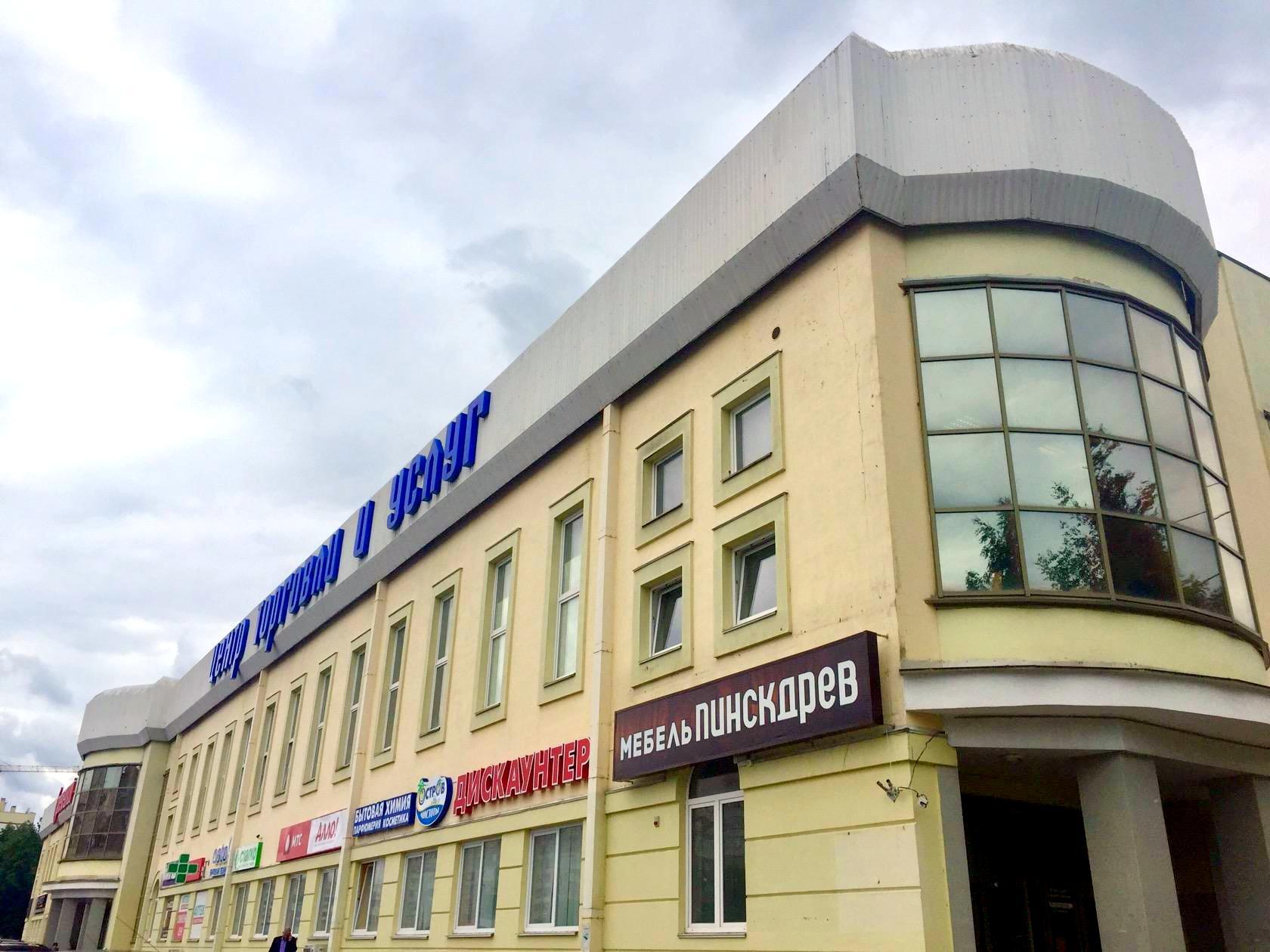 """Торговый центр """"Стрелецкий Капитал"""""""