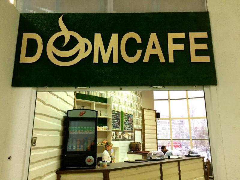 DomCafe