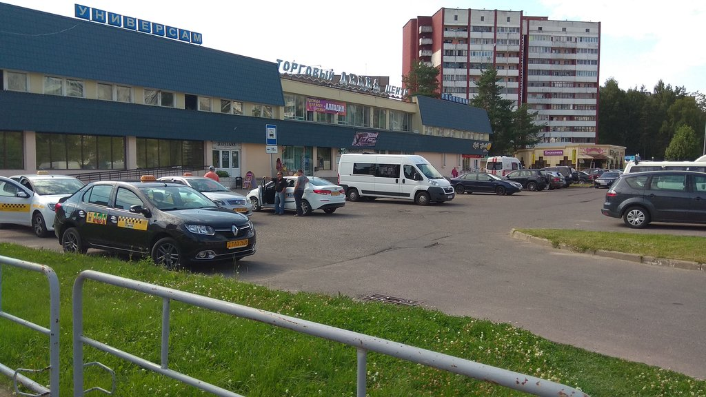 Вниманию всех, кто желает и готов открыть объект торговли или услуг, офис, центры досуга и иные объекты любой площади в Новополоцке: