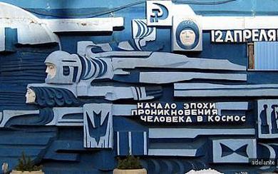 """Торговый дом """"Стрелец"""" приобрел здание бывшего кинотеатра """"Космос"""" в Новополоцке"""