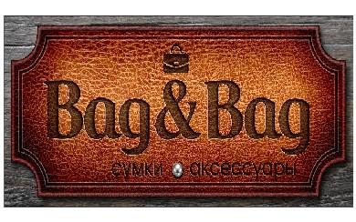 Bag&Bag: ваша сумочка ждет Вас!