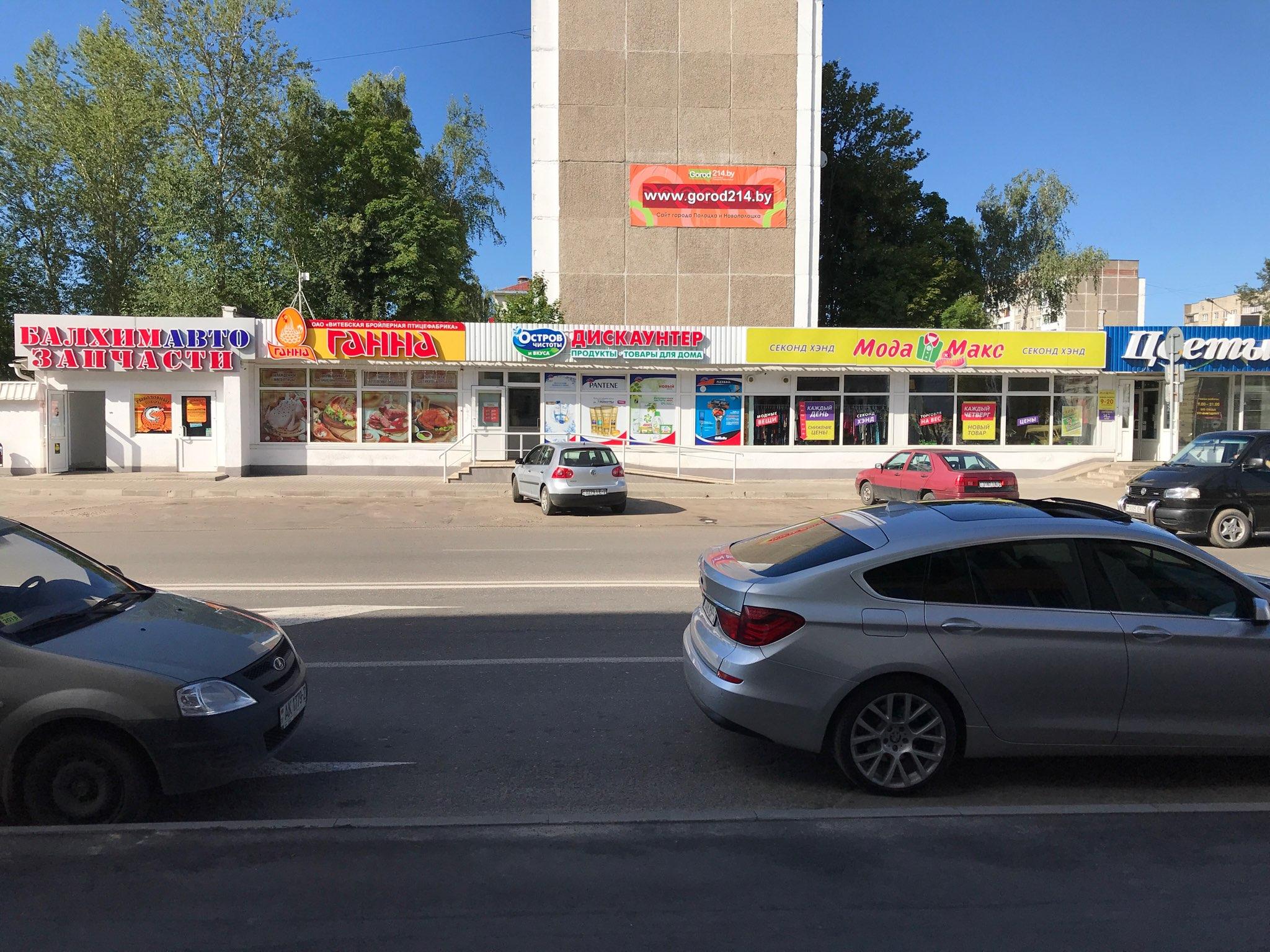 Полоцк, ул.Юбилейная, д.6а