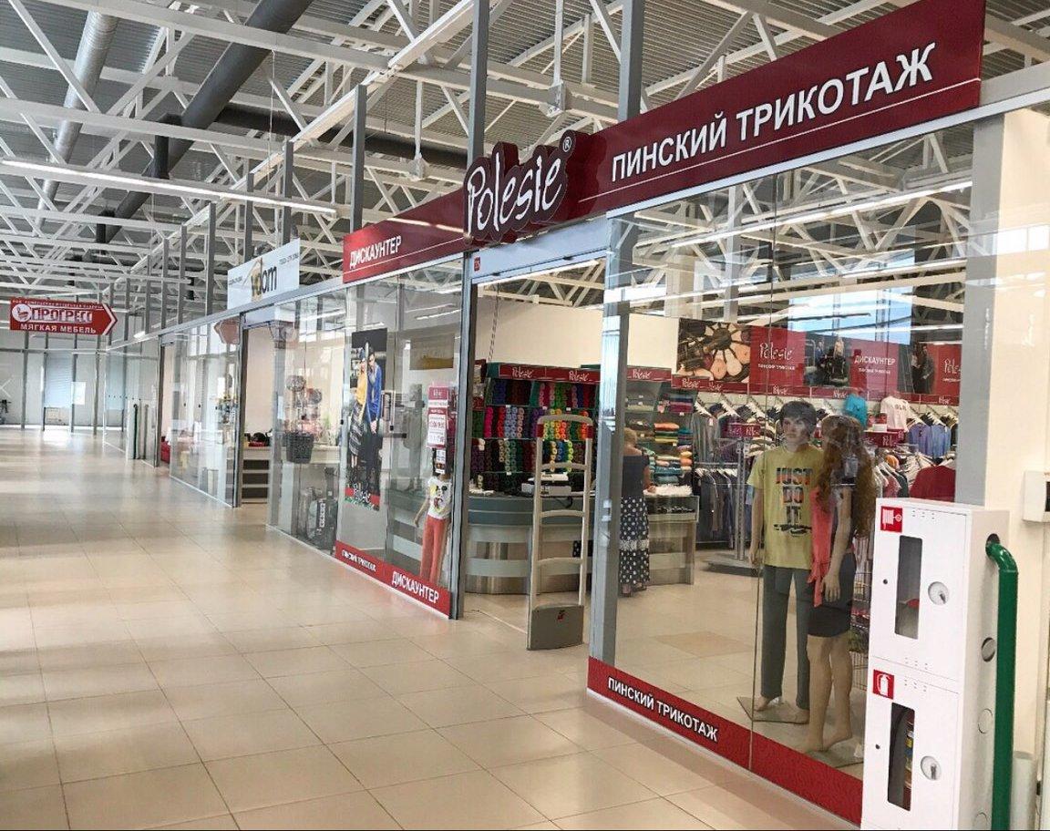 """Новополоцк, Торговый центр """"Капитал - 2 корпус"""", пр-д Измерительский, 2"""