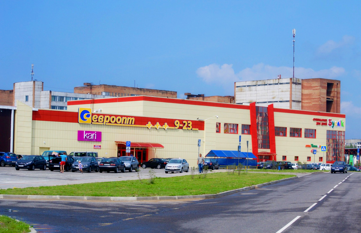 "Новополоцк, гипермаркет ""Зодиак"", ул.Нефтяников, д.6"