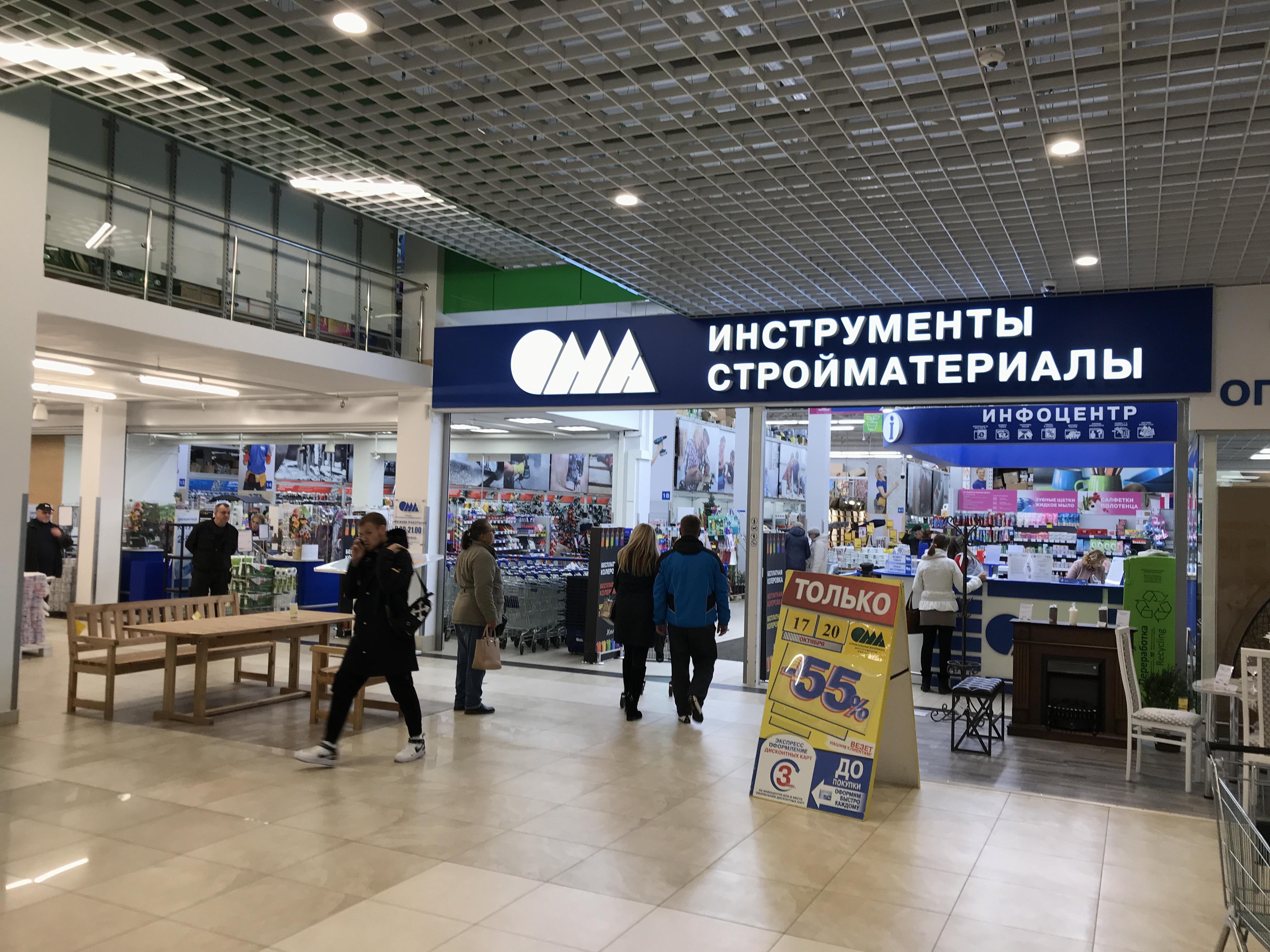 "Полоцк, ТОЦ ""Cтрелецкий манеж"", Вильнюсское шоссе, д.1"