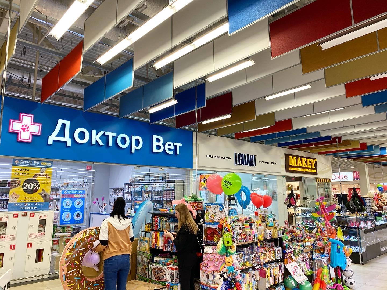 В ТОЦ «Манеж» открылась аптека +зоо магазин «Доктор Вет»