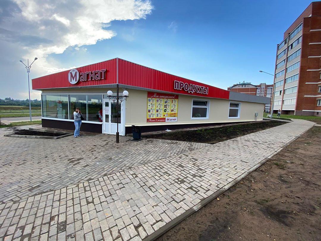 Открылся продуктовый магазин «Магнат»