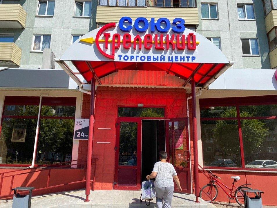 """Торговый центр """"СОЮЗ"""" (2000 м2)"""